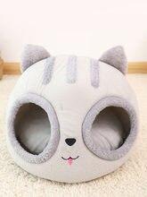 Lit amovible pour animal de compagnie, grotte d'hiver chaude pour chaton, tapis de coussin en forme de tête de chat, niche d'intérieur