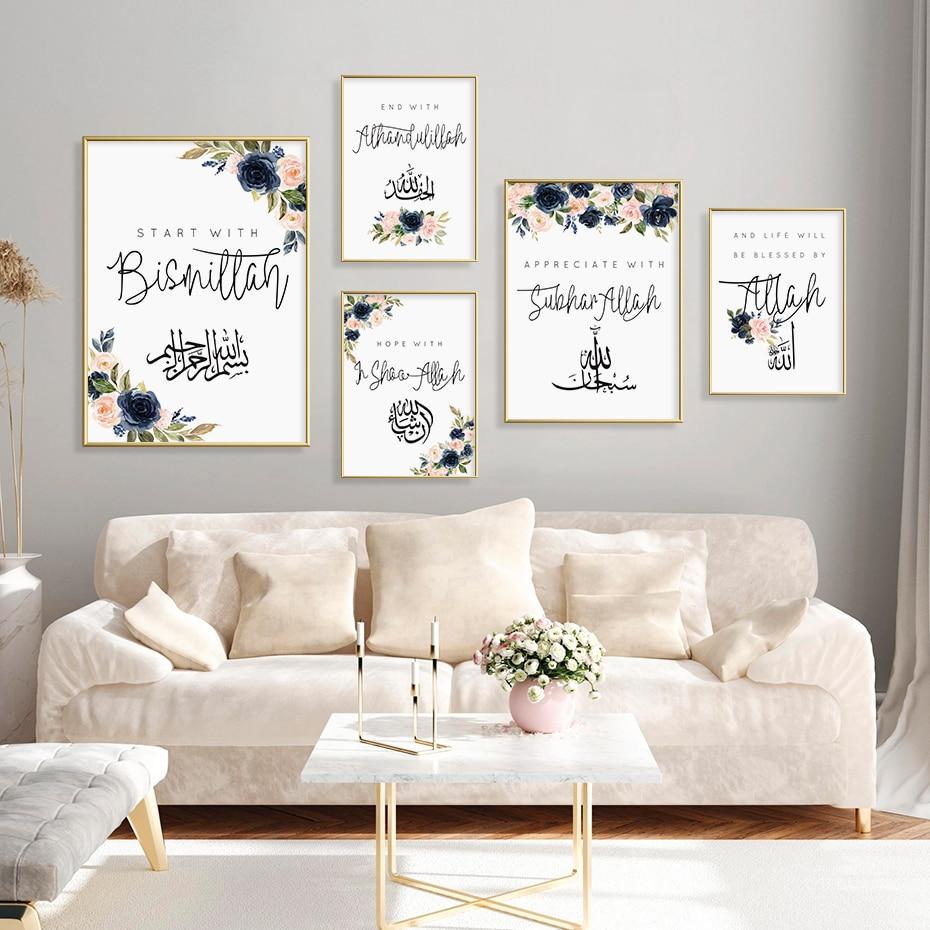 Исламский синий цветок Bismillah Allah мусульманская каллиграфия стеновое искусство плакат печать картина холст Картина гостиная украшение дома|Рисование и каллиграфия|   | АлиЭкспресс