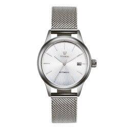 Женские часы автоматические механические часы браслет TEVISE 9017 Дата водонепроницаемые Стальные наручные часы для женщин с подарком 2020