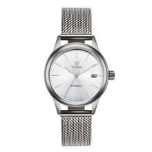 Women Watches Automatic Mechanical Bracelet Watch TEVISE 901