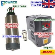 [Ab stok/ücretsiz kdv] 1.5KW ER11 hava soğutmalı milli Motor 220V oyma freze + 1.5KW 220V değişken frekanslı mekanizma VFD invertör