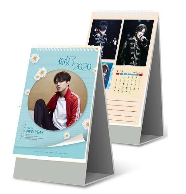 Dimash Kudaibergen 2020 2021 Agenda Calendario da Tavolo Foto Nota