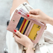 PACGOTH New Fashion Small Short Leather Solid Color Wallet Balls For Women Purse Credit Card Holder Money Storage Coin Purse new brand wallet portefeuille femme for 2016 fashion purse women leather short small bag womens solid card holder gift 1pcs