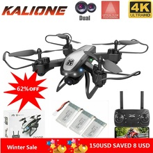 KY909 Drone 4K Quadcopter Drones with camera HD Optical flow
