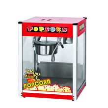 цена на BS-08 Popcorn Machine Commercial Automatic Popcorn Machine Electric Hot Popcorn Machine 1300W Puffing Machine Popcorn Machine