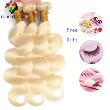 613 Blonde Human Hair Bundles Body Wave Hair Extension Indian Hair Weave Bundle For Black Women 613 Blonde Remy Human Hair Weft