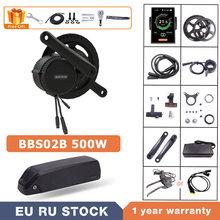 Мотор приводной bafang bbs02b 500 Вт 36 В 8fun комплект для