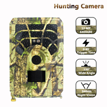 PR-300A HD 1080p Hunting Camera Photo Trap 5MP Wildlife Trail Night Vision 120 Degree Video Cam Scouting Game Tracking Camera