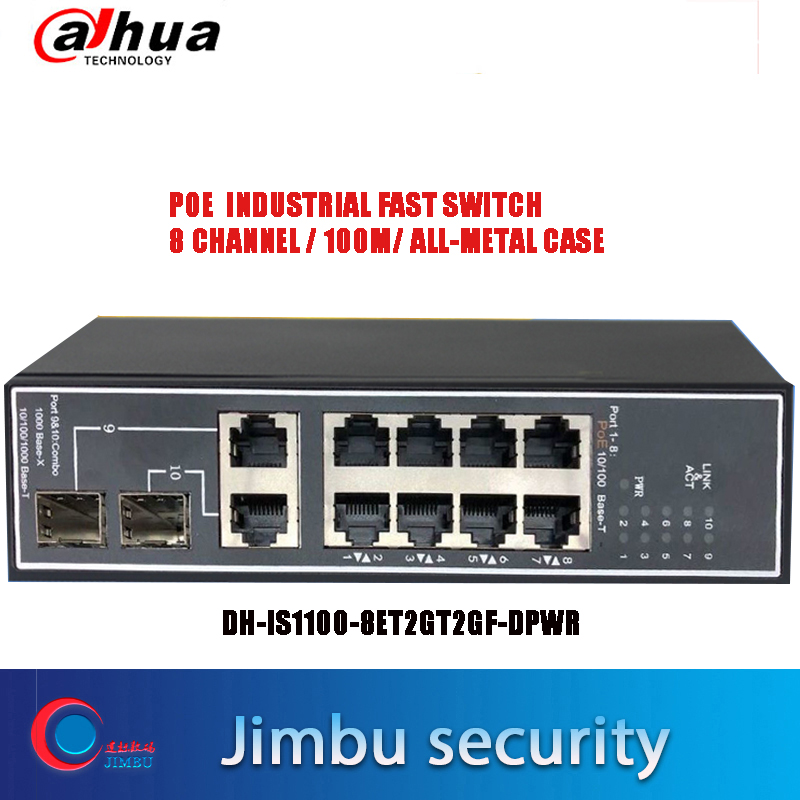 DAHUA  DH-IS1100-8ET2GT2GF-DPWR 8 UOB 2 Gigabits SFP  Guide Electrically POE Industrial Fast Switch