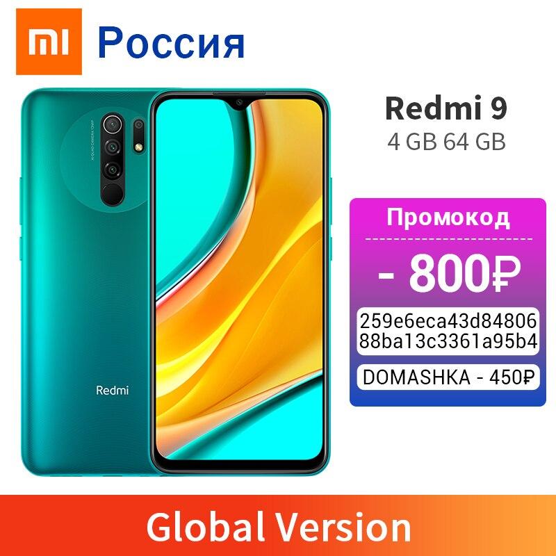 "New Global Version Redmi 9 4GB 64GB Smartphone Helio G80 Redmi9 13MP AI Quad Camera 5020mAh Type-c 6.53"" Dot Drop Display(China)"