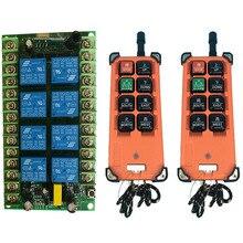 3000 м AC220V 8CH канал 8 CH Радио Управление; RF Беспроводной дистанционного Управление мостовой кран Системы приемник + передатчик