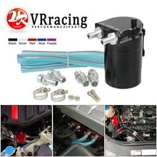 VR RACING-Universal Black Baffled Universal Aluminum Oil Catch Tank Can Reservoir VR-TK63