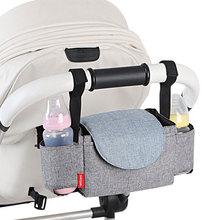 Fashion WaterProof Multifunctional Mummy Bag Baby Diaper Bag Infant Toddler Travel Nappy Pram Baby Stroller Hanging Bag