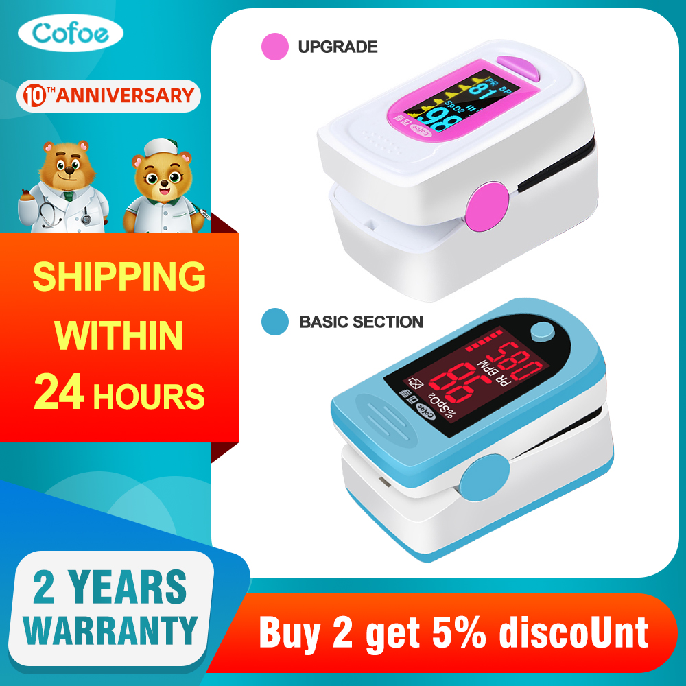Cofoe Oximeter Saturation Heart Rate Monitoring Finger Clip Pulse Detection Fingertip Home Detector With OLED Display