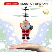 Inductive Mini RC Drone flying Father Christmas Santa Claus RC helicopter gifts Christmas gift magic Planes for kids toys boys iwish halloween wind up santa claus jump father christmas winding saint nicholas jumping santa s dwarves kids toys christmas 1pc