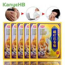 40 шт/5 пакетов медицинский бальзам с тигром пластырь для боли