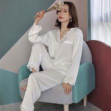 2021 Summer Lace Satin Pajamas Set Women Loungewear Ladies Silk Pajamas Sleepwear Women Nightwear Homewear Lounge Wear Set