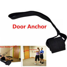#H45 Exercise New Yoga Over Door Buckle Anchor Home Fitness Resistance Bands Elastic Resistance Bands