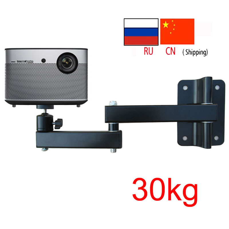 LCD-122PR Strong Universal Projector Wall Mount Bracket Full Motion 360 Rotate Tilt  30kg Profile Extendable Wall Distance