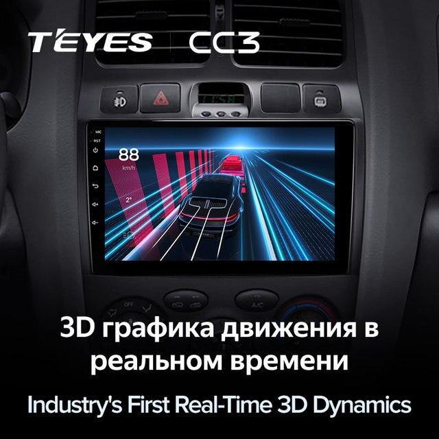 TEYES CC3 Штатная магнитола For Хендай Санта Фе SM For Джак S1 1 For Hyundai Santa Fe SM 2000 - 2012 For JAC S1 (Rein) 1 2007 - 2013 до 8-ЯДЕР, carplay автомагнитола 2 DIN DVD мультимедиа автомобиля головное устройство 5