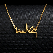 Personalized Custom Arabic Letter Name Necklaces For Women Men Gold Silver Stainless Steel Long Chain Pendant Necklace Jewelry