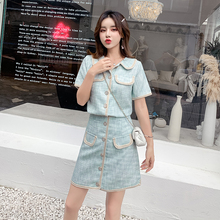 Striped Two Piece Set 2019 Autumn Women Short Sleeve Single-Breasted Tweed Crop