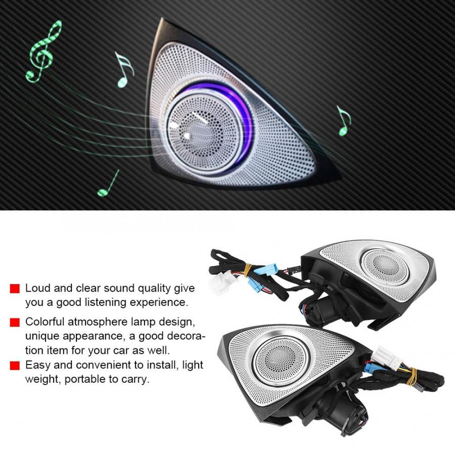 3D Rotating Treble Speaker Audio with 64 Color Gradient Atmosphere Lamp Fit for Mercedes-Benz