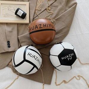 W stylu Casual, imprezowa torebka na ramię z zamkiem błyskawicznym popularna prosta damska codzienna torba damska PU skórzana torba w kształcie piłki