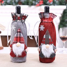 Drawstring Decorative Wine Bottle Covers Treat Bags Christmas Holiday