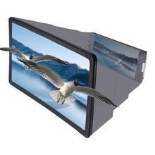 Крутая Черная 3D лупа для мобильного телефона для путешествий, Портативная Лупа для экрана 8,2 дюймов, универсальный лупа для экрана телефона, усилитель экрана