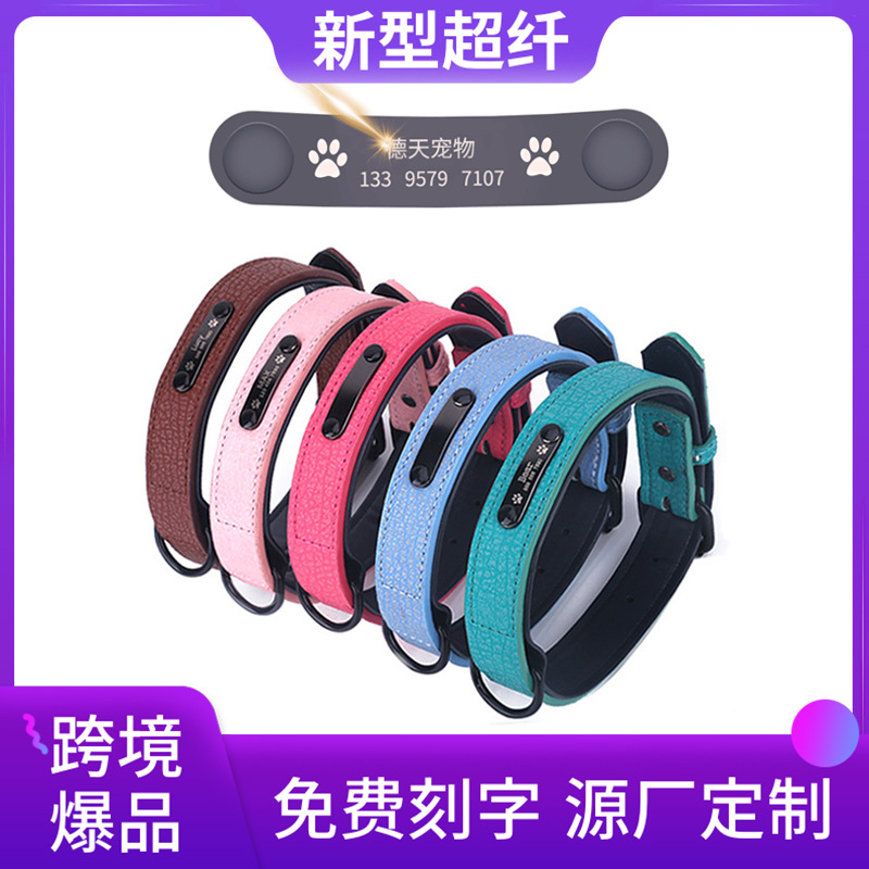 Hot Selling New Style Pet Collar Microfiber PU Leather Lettering Dog Neck Ring Famous Brand Neck Ring Customizable Pet Supplies