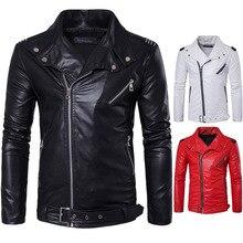 Новые продукты EBay повседневное простое короткое приталенное кожаное пальто с отложным воротником Мужское пальто из искусственной кожи Pu локомотив Leat