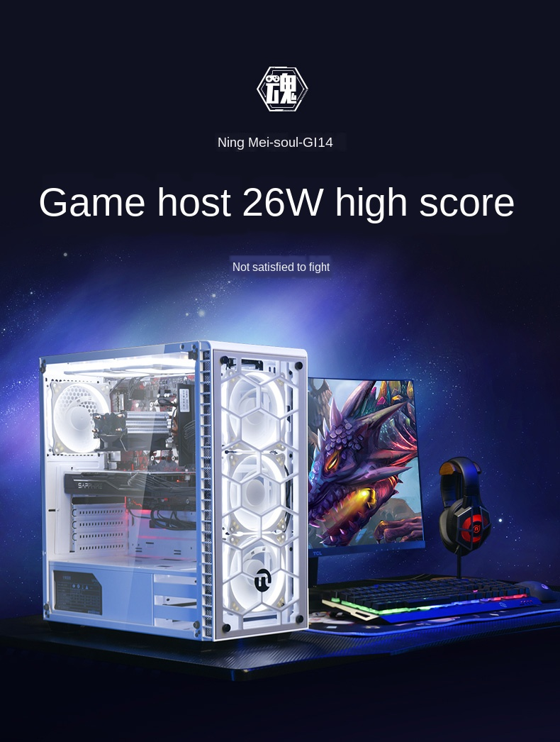 AMD R5 2600/<font><b>GTX1050Ti</b></font> Highly Compatible E-Sports Game Desktop/DIY Assembly Machine/Home Machine/Desktop Computer Host GI14 image
