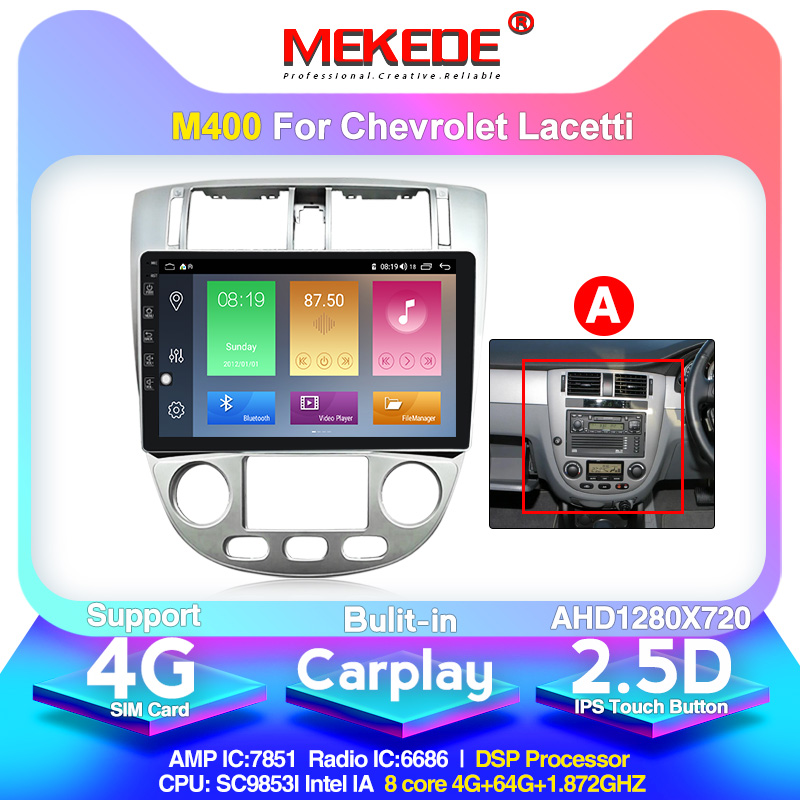 MEKEDE 4+64G For 2004-2013 Chevrolet Lacetti J200 BUICK Excelle Hrv Car Radio Multimedia Video Player Navigation GPS Android10.0