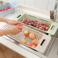 MeyJig Adjustable Sink Dish Drying Rack Kitchen Organizer Plastic Sink Drain Basket Vegetable Fruit Holder Storage Rack