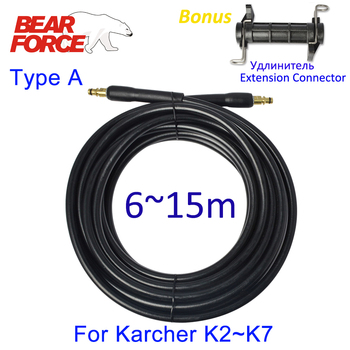 6 10 15 metros de alta presión arandela manguera cuerda del tubo limpiador de coches manguera de extensión de limpieza de agua para Karcher limpiador de alta presión