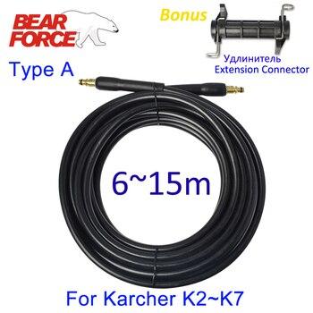 6 ~ 15 metros lavadora de alta presión manguera de cuerda del tubo coche lavadora Limpieza de agua extensión MANGUERA DE AGUA manguera para Karcher limpiador de presión