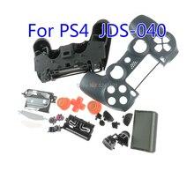 1 ensemble boîtier coque étui pour Sony Playstation4 PS4 contrôleur sans fil jds 040 jds 020 4.0 2.0 ensemble coque manette avant couverture arrière