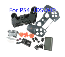 1set housing shell case for Sony Playstation4 PS4 wireless controller jds 040 jds 020 4.0 2.0 shell set gamepad front back cover