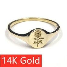 Простой классический мода 14K золото подсолнух цветок кольцо элегантный женщина помолвка кольцо изысканный свадьба годовщина подарок кольцо браслет