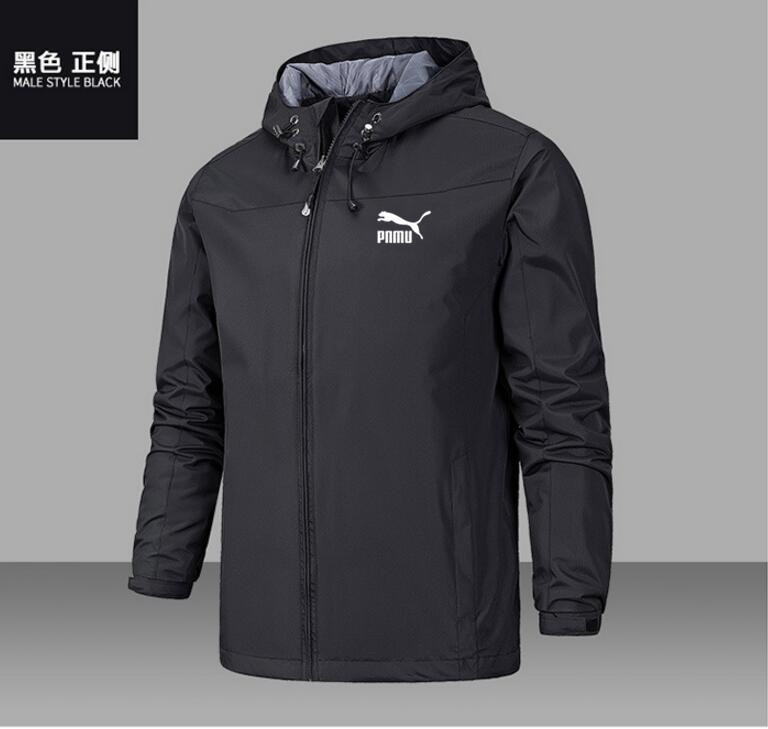 2020 new fashion men's jacket coat Hooded Coat long sleeve zipper coat wind proof and waterproof spring and autumn style 2
