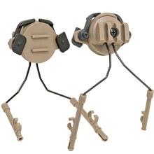 Adaptador de riel para auriculares táctico, soporte de montaje para auriculares, accesorios para casco de 19-21mm