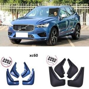 Image 2 - Передние и задние Автомобильные Брызговики для Volvo XC60 2018 2019 2020, брызговики, брызговики, бритвы, 4 шт., серый, синий брызговик