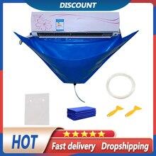 Крышка для очистки кондиционера с водопроводной водой, водонепроницаемая Пылезащитная Крышка для очистки воздушных кондиционеров менее 1,5...