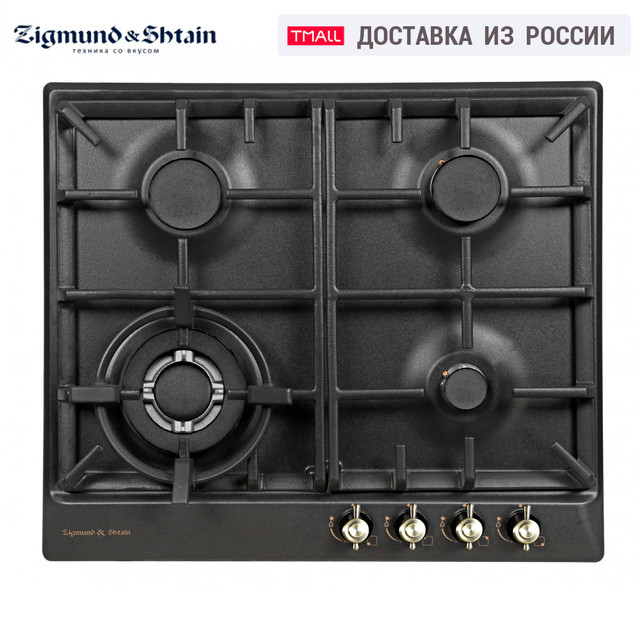 Bulit-in Hobs Zigmund & Shtain G-12.6-B Home Appliances Major Appliances Kitchen Built-in Oven Gas cooking surface panel, cooktop
