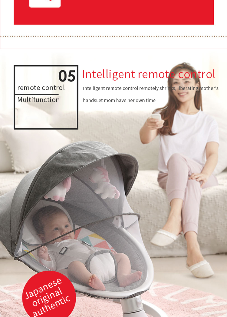 Hd2c34eaf1cce41a3a7cd86bb4530146cf Baby rocking chair newborn shaker baby electric cradleartifact with sleeping comfort