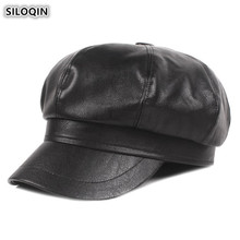 SILOQIN, элегантная женская модная брендовая Кепка, Осень-зима, женские шапки из искусственной кожи, кепка Newsboy, Snapback, Женская Студенческая шапка