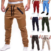 Men Casual Joggers Pants Solid Thin Cargo Sweatpants Male Mu