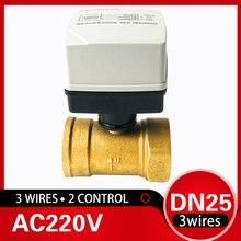 """1 """"компактный электрический водяной клапан с приводом 220"""