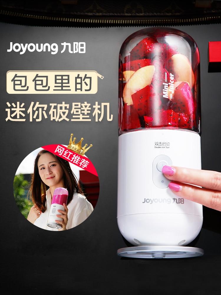 Juicer Machine  USB Portable Juicer Mini Juicer Juice Cup Student Fruit and Vegetable Multi-function Shake Bottle 6